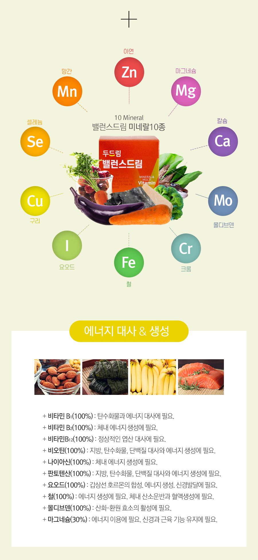 vitamin_05.jpg